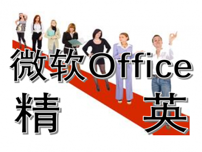 Office-PPT-PowerPoint 2013-2016新功能视频教程